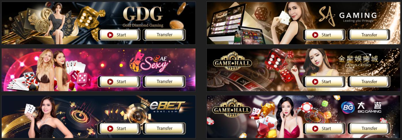 สมัครสมาชิกไฮโลกับ SA Gaming, GDG Casino, AE Sexy Baccarat, Venus Casino, eBET และ BG Gaming