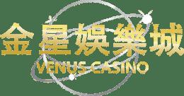 ไฮโลไทย Venus Casino